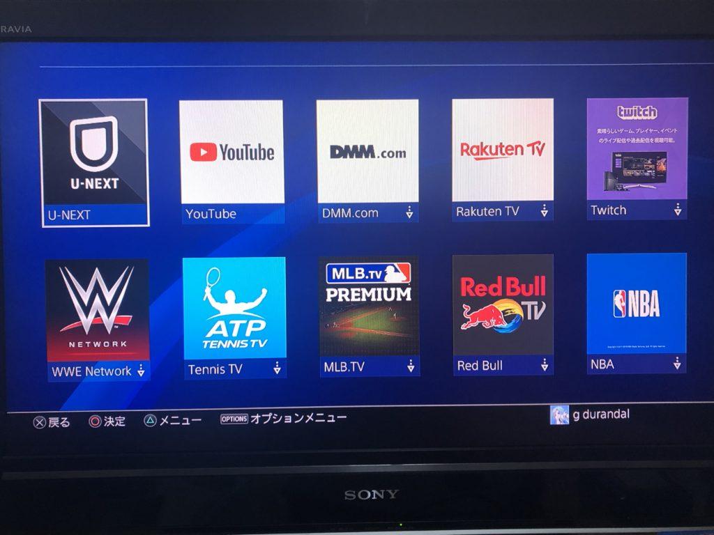 PS4のテレビ&ビデオの画像