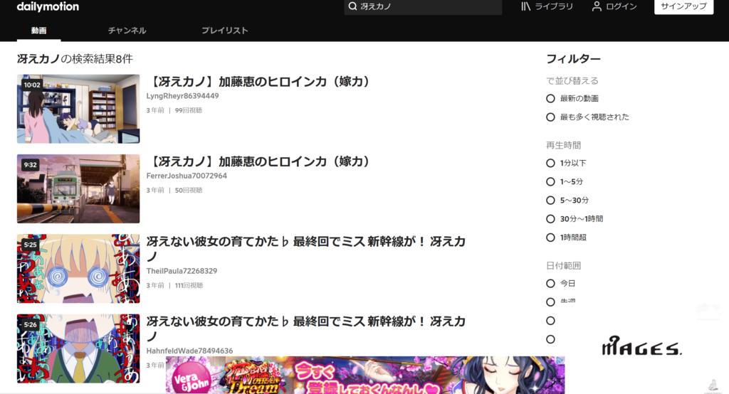 Dailymotionの画像