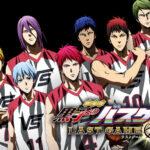 黒子のバスケ LAST GAME